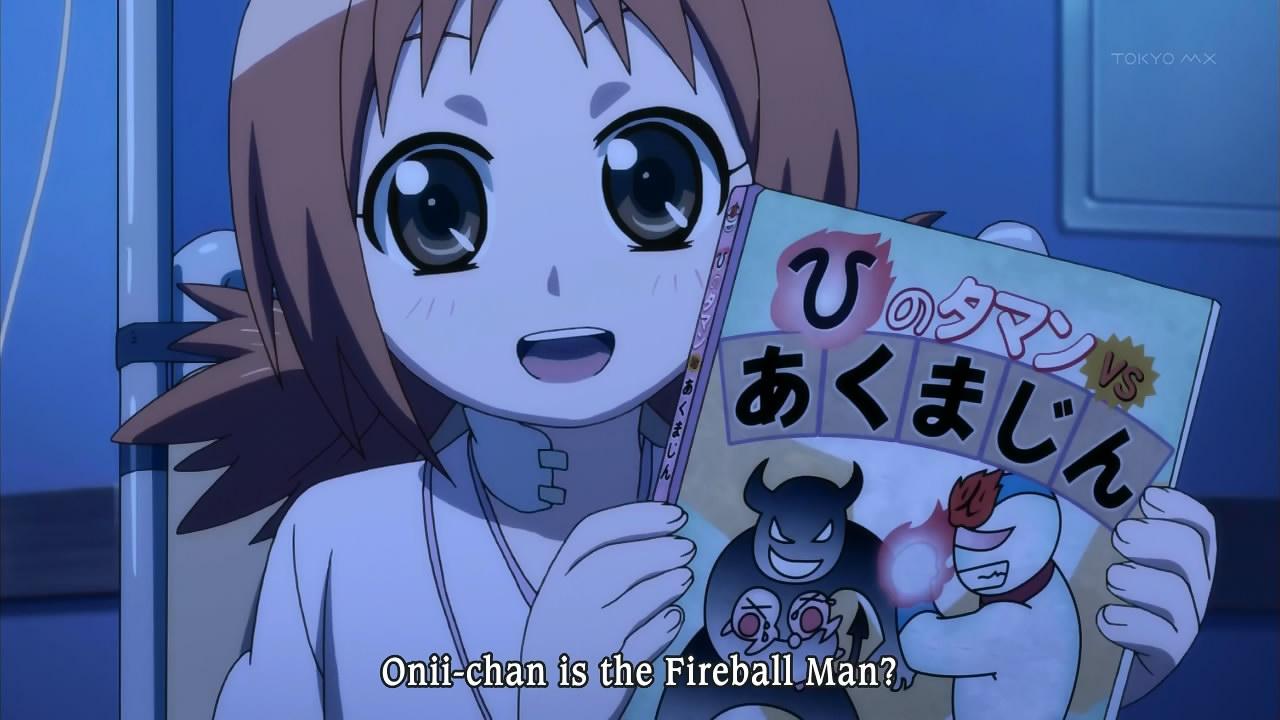 Fansub Review: [Hatsuyuki] Code:Breaker (Episode 05)