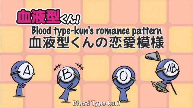 [Chihiro]_Ketsuekigata-kun!_-_01_[1280x720_H.264_AAC][54421D4E].mkv_snapshot_00.01_[2013.04.09_00.53.50]