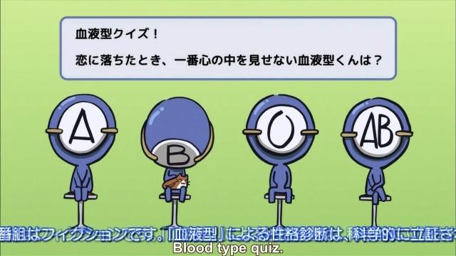 [Chihiro]_Ketsuekigata-kun!_-_01_[1280x720_H.264_AAC][54421D4E].mkv_snapshot_00.04_[2013.04.09_00.53.58]