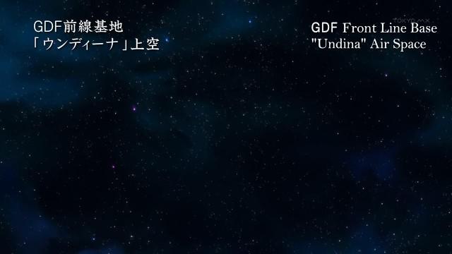 [Commie] Ginga Kikoutai Majestic Prince - 01 [96FA39F8].mkv_snapshot_00.05_[2013.04.07_00.47.53]