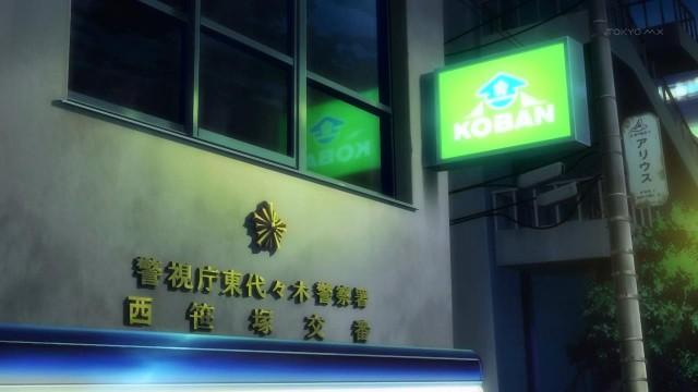 [Commie] Hataraku Maou-sama! - 02 [9268D145].mkv_snapshot_02.12_[2013.04.11_17.54.37]