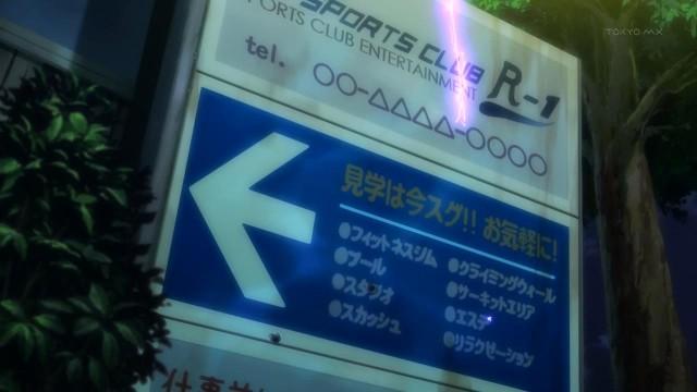 [Commie] Hataraku Maou-sama! - 02 [9268D145].mkv_snapshot_17.04_[2013.04.11_18.18.11]