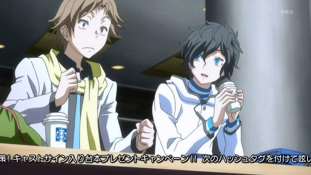 Devil Survivor 2 The Animation E04