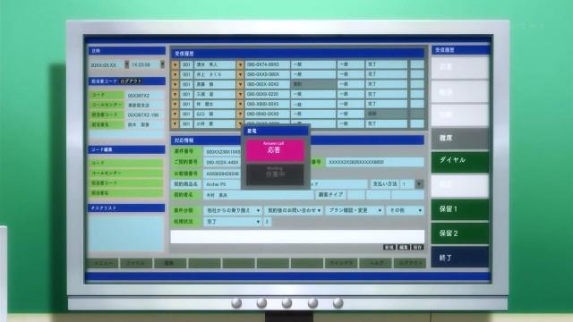 [FFF] Hataraku Maou-sama! - 02 [E1E55F57].mkv_snapshot_04.06_[2013.04.11_19.56.08]
