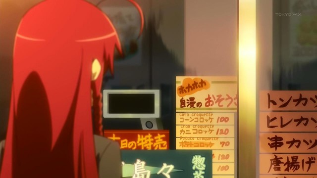 [FFF] Hataraku Maou-sama! - 02 [E1E55F57].mkv_snapshot_04.32_[2013.04.11_19.59.17]