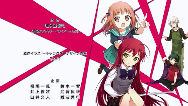 [FFF] Hataraku Maou-sama! - 02 [E1E55F57].mkv_snapshot_22.04_[2013.04.11_22.34.44]