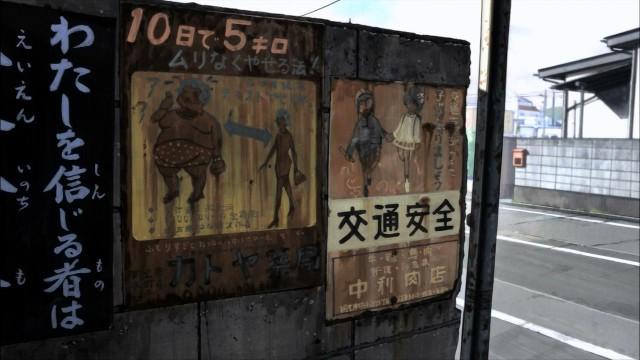 [HorribleSubs] Aku no Hana - 01 [720p].mkv_snapshot_01.28_[2013.04.10_00.28.59]