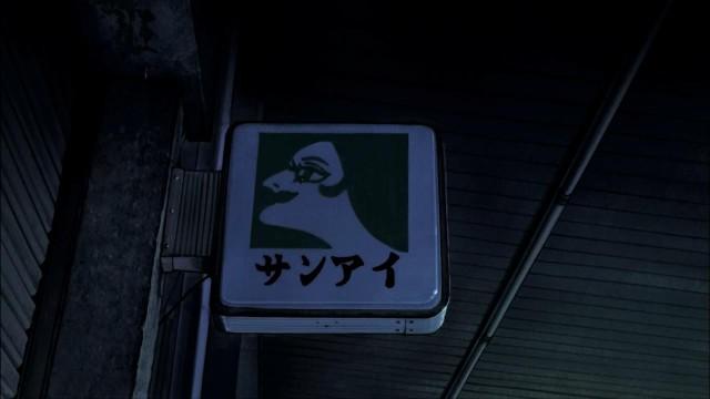 [HorribleSubs] Aku no Hana - 01 [720p].mkv_snapshot_09.50_[2013.04.10_00.50.02]