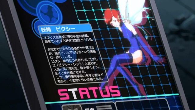 [HorribleSubs] DEVIL SURVIVOR 2 THE ANIMATION - 01 [720p].mkv_snapshot_21.46_[2013.04.05_11.43.43]