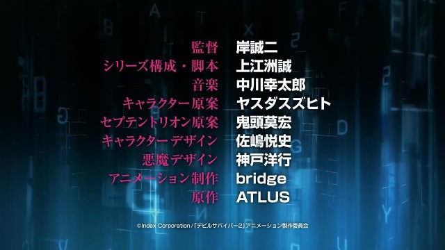 [Tenzinn] DEVIL SURVIVOR 2 THE ANIMATION PV.mkv_snapshot_00.51_[2013.04.03_15.06.33]