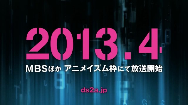 [Tenzinn] DEVIL SURVIVOR 2 THE ANIMATION PV.mkv_snapshot_00.54_[2013.04.03_15.06.40]