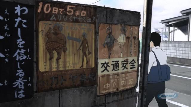 [gg]_Aku_no_Hana_-_01_[88C4AA88].mkv_snapshot_01.30_[2013.04.05_16.11.36]