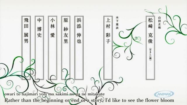 [gg]_Aku_no_Hana_-_01_[88C4AA88].mkv_snapshot_03.10_[2013.04.05_16.13.39]