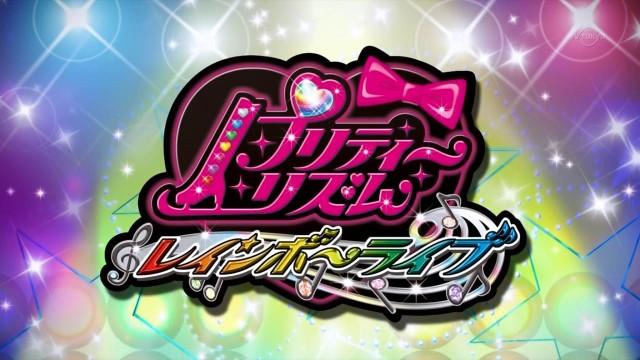 [naisho] Pretty Rhythm Rainbow Live - 01v2 [00219996].mkv_snapshot_02.16_[2013.04.10_08.16.42]