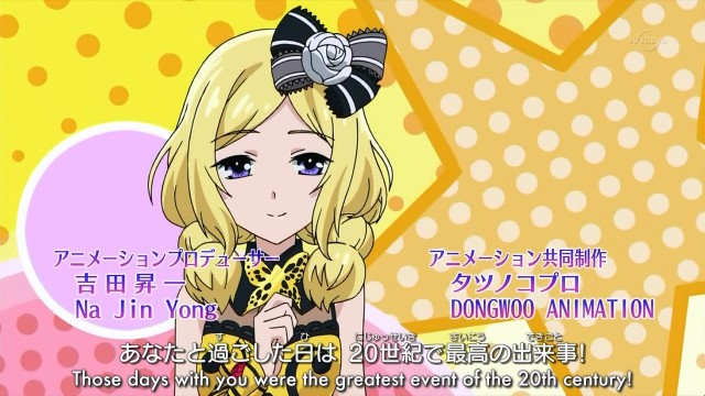 [naisho] Pretty Rhythm Rainbow Live - 01v2 [00219996].mkv_snapshot_02.42_[2013.04.10_08.17.20]