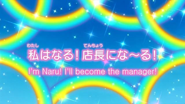 [naisho] Pretty Rhythm Rainbow Live - 01v2 [00219996].mkv_snapshot_03.35_[2013.04.10_08.19.16]