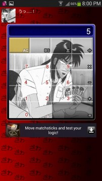 Anime_Calculator_7_03