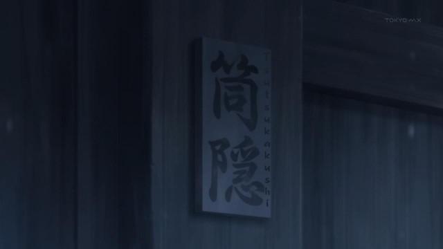 [Chihiro]_Hentai_Ouji_to_Warawanai_Neko_-_05_[1280x720_H.264_AAC][4355C7B2].mkv_snapshot_08.23_[2013.05.15_21.50.10]