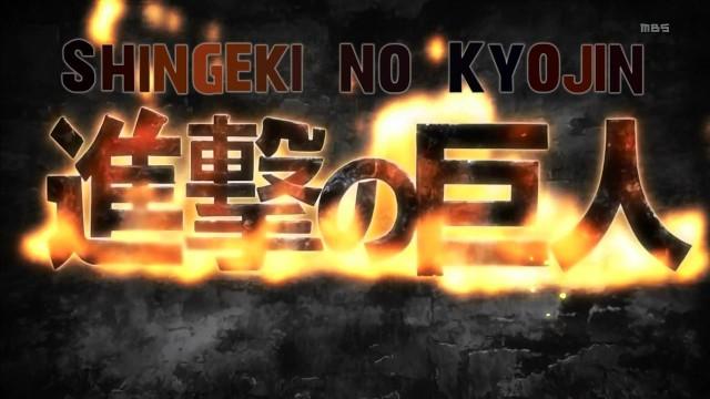 [Commie] Shingeki no Kyojin - 07 [996B96E7].mkv_snapshot_01.58_[2013.05.28_15.11.18]