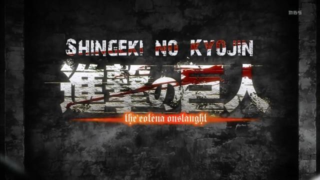 Shingeki No Kyojin Hentai