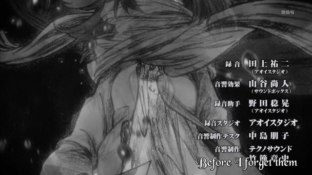 [Commie] Shingeki no Kyojin - 07 [996B96E7].mkv_snapshot_23.11_[2013.05.28_18.26.21]