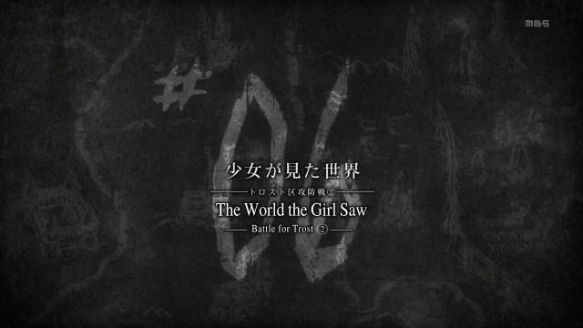 [Hatsuyuki-Kaitou]_Shingeki_no_Kyojin_-_06_[1280x720][10bit][5D20C4D2].mkv_snapshot_01.32_[2013.05.22_20.40.32]