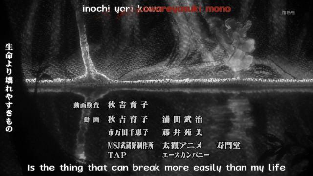 [Hatsuyuki-Kaitou]_Shingeki_no_Kyojin_-_06_[1280x720][10bit][5D20C4D2].mkv_snapshot_22.43_[2013.05.23_00.20.32]