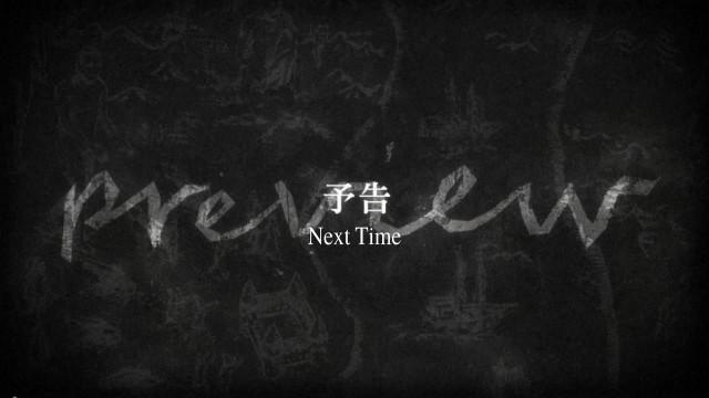 [Hatsuyuki-Kaitou]_Shingeki_no_Kyojin_-_06_[1280x720][10bit][5D20C4D2].mkv_snapshot_23.52_[2013.05.22_23.27.57]
