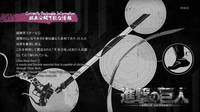 [Lag-Taka]_Shingeki_no_Kyojin_-_06_[720p][A76C472D].mkv_snapshot_10.12_[2013.05.22_01.52.41]