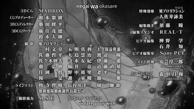 [Lag-Taka]_Shingeki_no_Kyojin_-_06_[720p][A76C472D].mkv_snapshot_23.05_[2013.05.22_03.13.13]