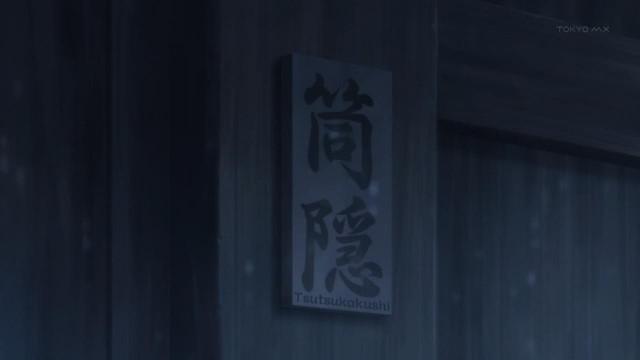 [gg]_Hentai_Ouji_to_Warawanai_Neko_-_05_[3C4316EC].mkv_snapshot_08.24_[2013.05.14_22.41.41]