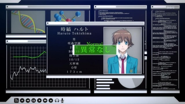 [gg]_Valvrave_the_Liberator_-_03_[BE1ED705].mkv_snapshot_06.52_[2013.05.06_10.45.55]