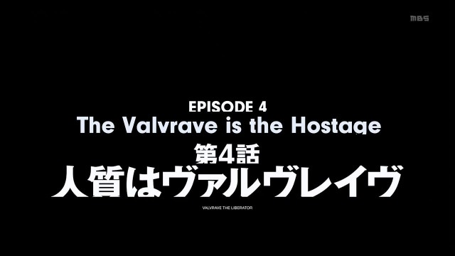 [gg]_Valvrave_the_Liberator_-_03_[BE1ED705].mkv_snapshot_24.25_[2013.05.06_13.23.20]