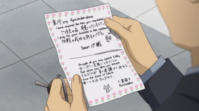 [ANE] Ore no Imouto ga Konna ni Kawaii Wake ga Nai - Ep10 [BDRip 720p x264 Vorbis].mkv_snapshot_11.59_[2013.06.29_23.35.32]
