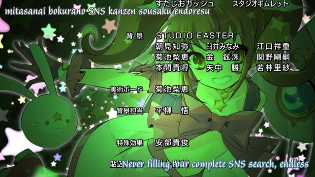 [ANE] Ore no Imouto ga Konna ni Kawaii Wake ga Nai - Ep10 [BDRip 720p x264 Vorbis].mkv_snapshot_23.05_[2013.06.30_00.19.19]