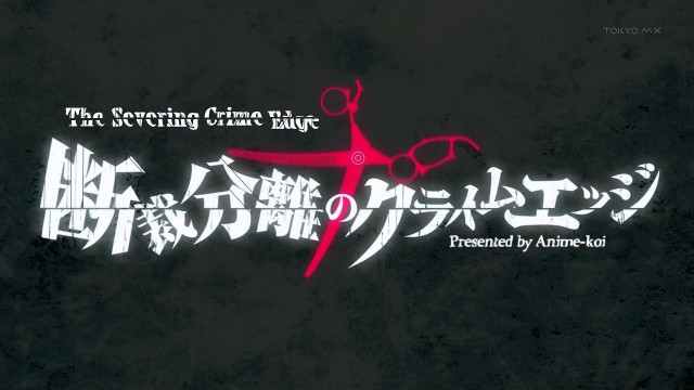 [Anime-Koi] Dansai Bunri no Crime Edge - 07 [h264-720p][5EE932D5].mkv_snapshot_02.30_[2013.06.14_14.07.13]