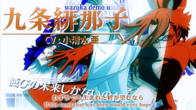 [Anime-Koi] Devil Survivor 2 The Animation - 07 [h264-720p][637E6331].mkv_snapshot_02.04_[2013.06.15_22.23.23]