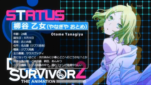[Anime-Koi] Devil Survivor 2 The Animation - 07 [h264-720p][637E6331].mkv_snapshot_12.29_[2013.06.15_23.13.04]