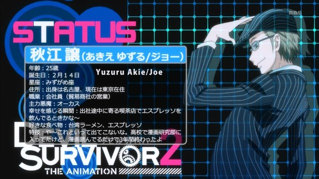 [Anime-Koi] Devil Survivor 2 The Animation - 07 [h264-720p][637E6331].mkv_snapshot_12.33_[2013.06.15_23.13.12]