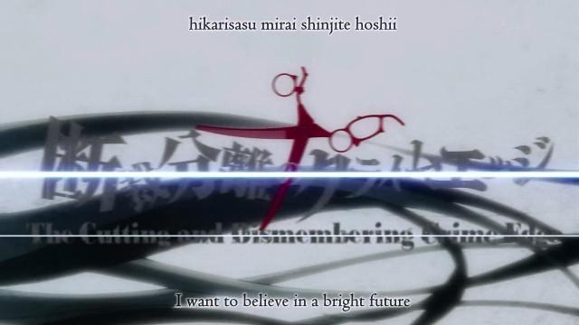 [Asenshi] Dansai Bunri no Crime Edge - 08 [FD9A736D].mkv_snapshot_01.11_[2013.06.16_12.17.57]