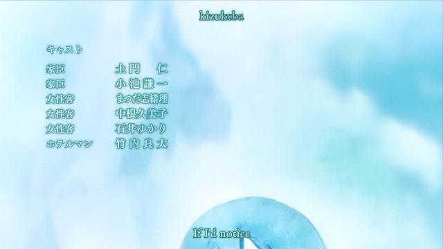 [Asenshi] Dansai Bunri no Crime Edge - 08 [FD9A736D].mkv_snapshot_21.53_[2013.06.16_12.25.17]