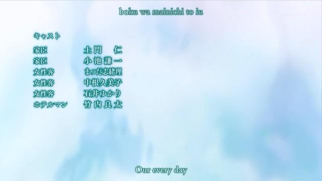 [Asenshi] Dansai Bunri no Crime Edge - 08 [FD9A736D].mkv_snapshot_21.55_[2013.06.16_12.25.21]