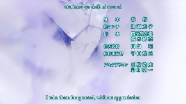 [Asenshi] Dansai Bunri no Crime Edge - 08 [FD9A736D].mkv_snapshot_22.00_[2013.06.16_12.25.32]
