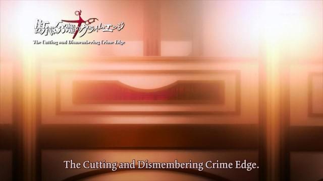 [Asenshi] Dansai Bunri no Crime Edge - 08 [FD9A736D].mkv_snapshot_23.28_[2013.06.16_12.28.18]