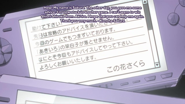[CMS] The World God Only Knows 01 [BD][720p-AAC][E47B709E].mkv_snapshot_04.51_[2013.06.30_18.30.29]