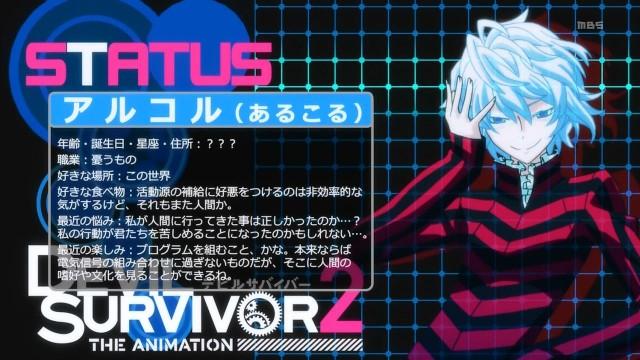 [Commie] Devil Survivor 2 The Animation - 08 [58190708].mkv_snapshot_15.28_[2013.06.16_01.15.16]