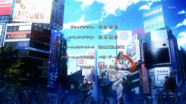 [Commie] Devil Survivor 2 The Animation - 08 [58190708].mkv_snapshot_23.59_[2013.06.16_01.33.01]