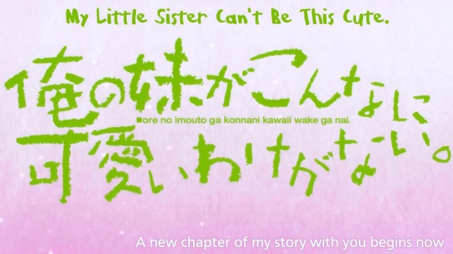 [Commie] Ore no Imouto ga Konnani Kawaii Wake ga Nai. - My Little Sister Can't Be This Cute. - 10 [A7133E6B].mkv_snapshot_22.14_[2013.06.23_19.55.55]