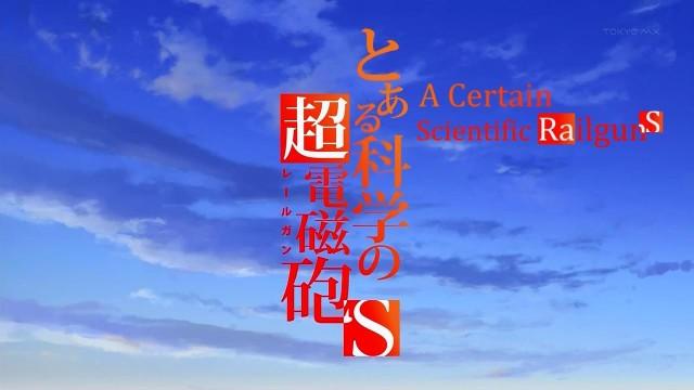 [Commie] Toaru Kagaku no Railgun S - 08 [77F1AA63].mkv_snapshot_02.51_[2013.06.22_00.26.54]