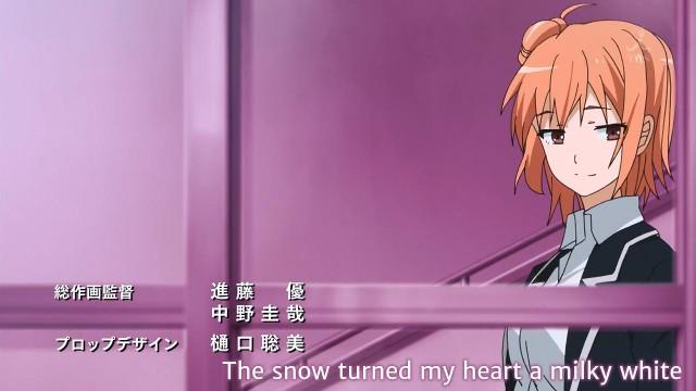 [Commie] Yahari Ore no Seishun Love Comedy wa Machigatteiru - My Teenage RomCom SNAFU - 10 [48865042].mkv_snapshot_01.19_[2013.06.26_10.54.25]